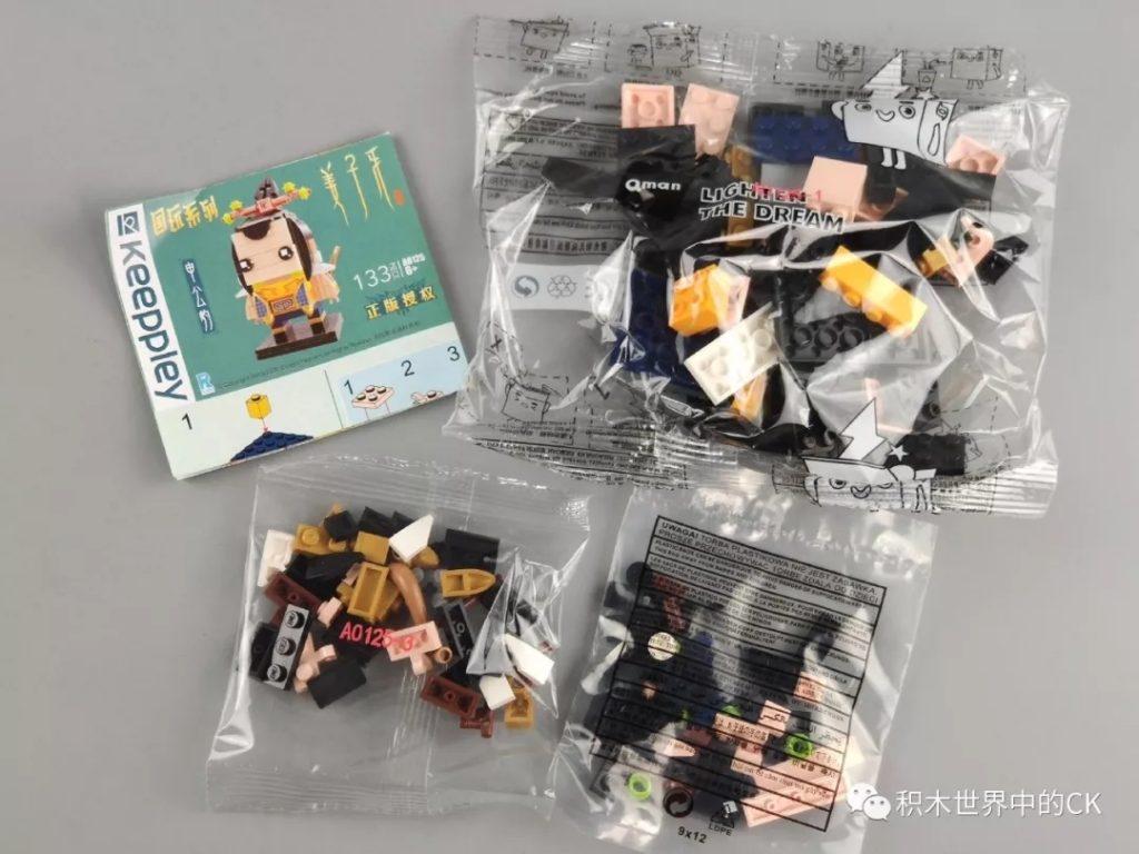 building blocks135