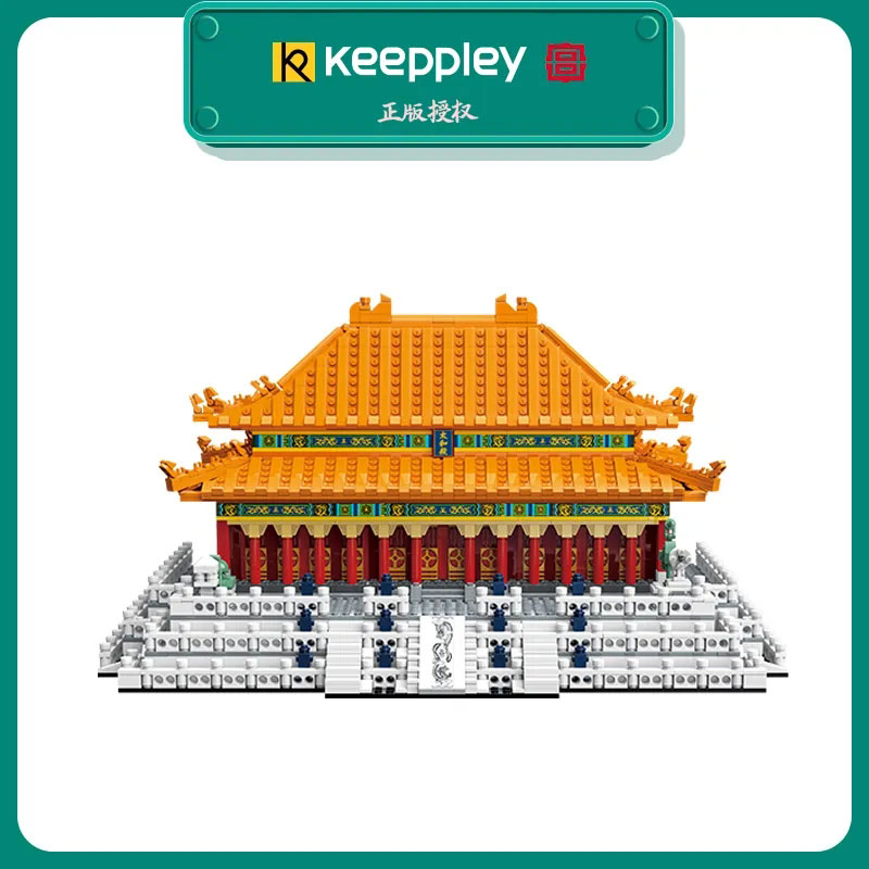 building blocks25