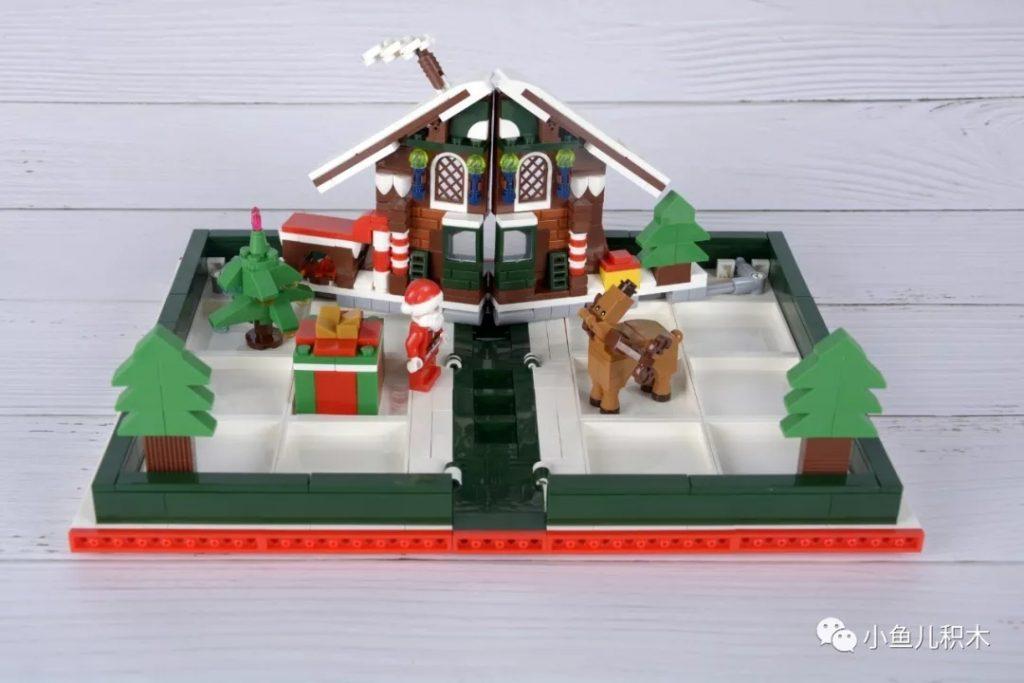 building blocks43