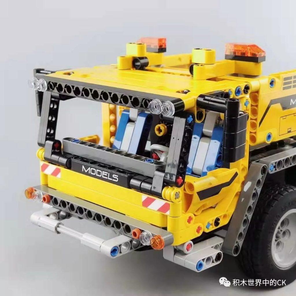 sembo block103