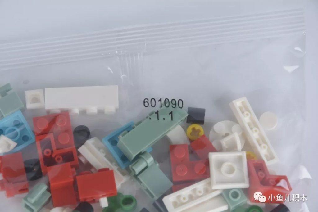 sembo block53