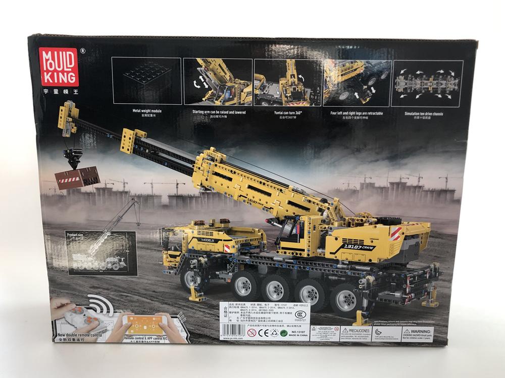 senbao building blocks100