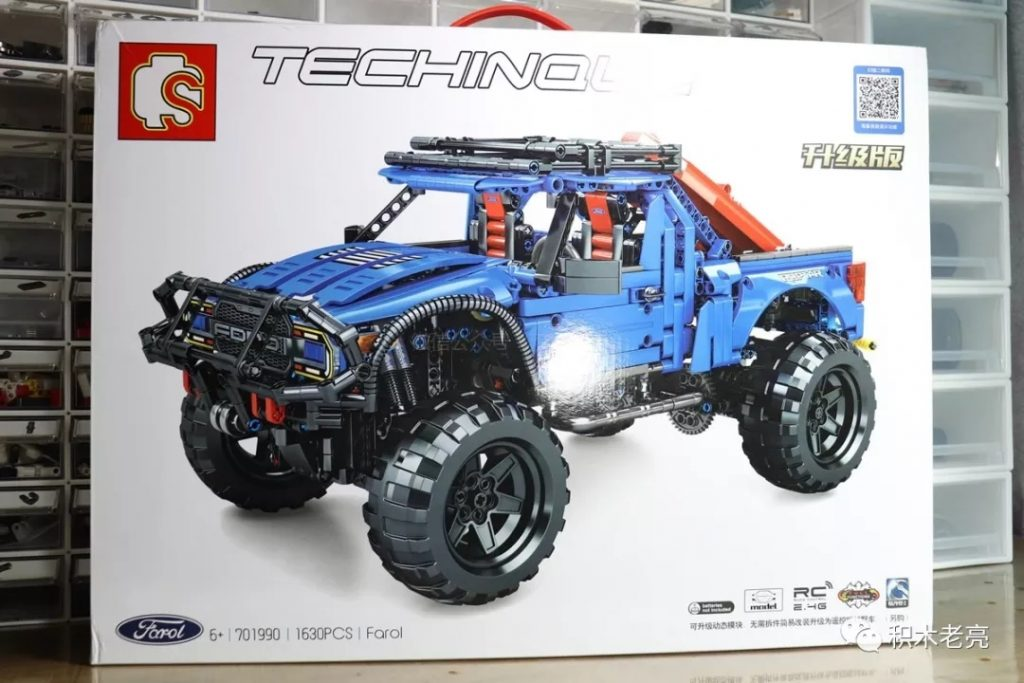 senbao building blocks105