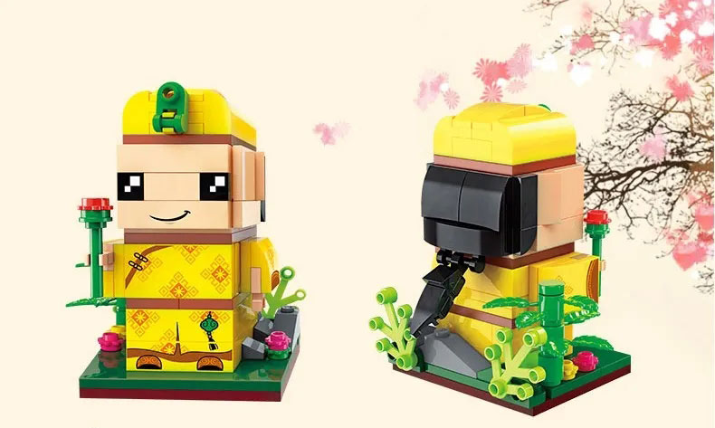 senbao building blocks24