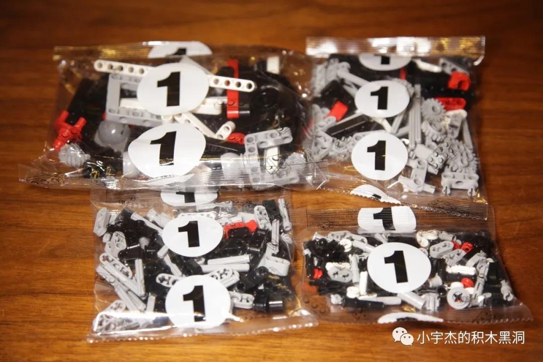 senbao building blocks254