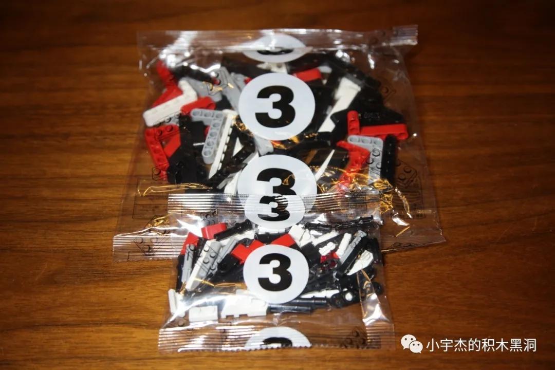 senbao building blocks257