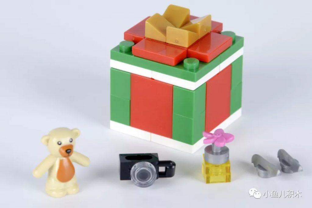 senbao building blocks41